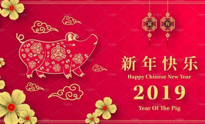 Happy Year of the Pig: Chinese New Year 2019